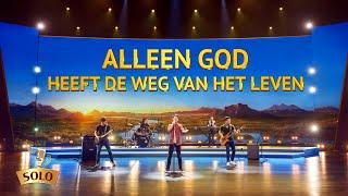 Christelijk lied 'Alleen God heeft de weg van het leven' (Dutch subtitles)