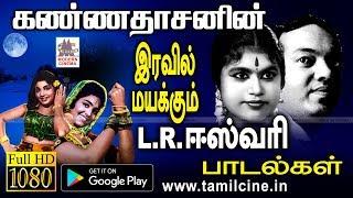 L.R.Eswari Songs | Music Box