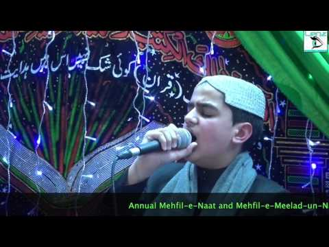 Aisa Tuje Khaliq ne - Ismail Hussain