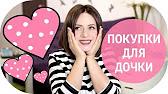 Парфюм: Новая Заря - покупки - YouTube