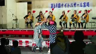 2018年6月 ナイトバザール宮崎での西川北婦人部によるスコップ三味線ラ...