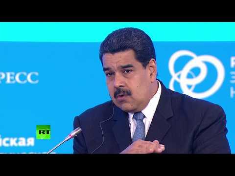 Николас Мадуро принимает участие в форуме «Российская энергетическая неделя»
