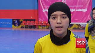 Girls Futsal Qualifying Tournament Ends In Kabul