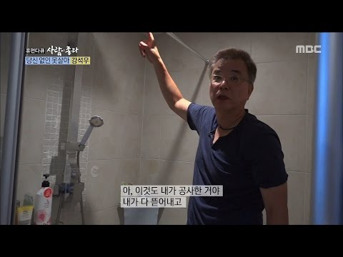 [Human Documentary People Is Good] 사람이 좋다 - Kang Suk Woo at home, too busy 20160904