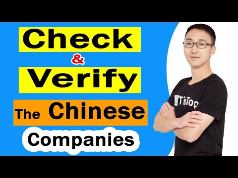 Everything About Chinese Company