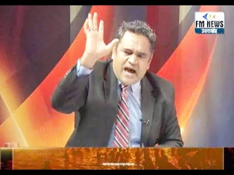 NO ENTRY POLITICS - AK MISHRA LIVE DEBATE