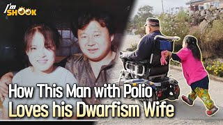 ♡Sweet Couple♡ How This Husband with Polio Loves His Wife with Dwarfism