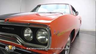 132974 / 1970 Plymouth Road Runner