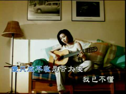 Quan Xin Quan Yi - Evelyn Tan
