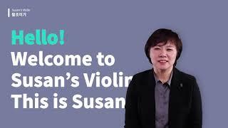 [Susan's Violin] 바이올린 기초 3…