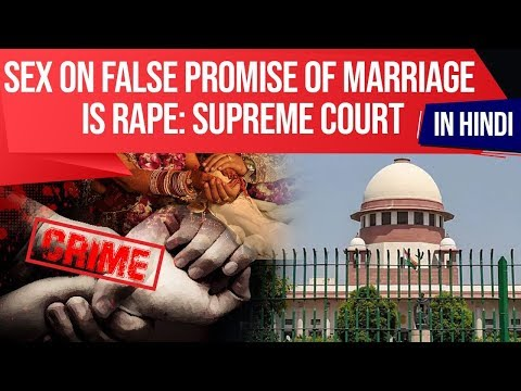 Download Sex on the pretext of marriage is RAPE & blow to Woman's Honour rules Supreme Court of India