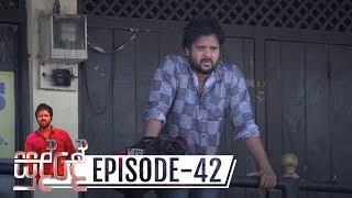 Sudde | Episode 42 - (2019-12-03) | ITN Thumbnail