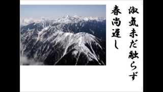 岳風会吟詠教本 漢詩篇3-5。川中島の戦いで有名な信玄ですが、この詩に...