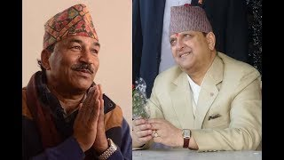 कमल थापाद्धारा पूर्वराजा ज्ञानेन्द्र शाहको जन्मोत्सव बहिष्कार |Kamal Thapa |Gyanendra Shah  Birthday