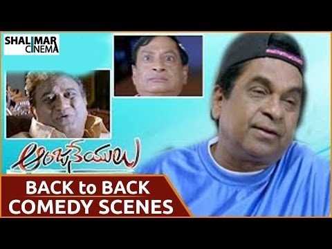 Back To Back Comedy Scenes || Anjaneyulu Movie || Ravi Teja, Nayanthara || Shalimarcinema
