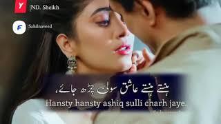 Ishq Junoon.|| ND. Sheikh || Peotry Status || Love Status ||