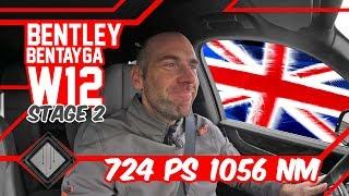 Bentley Bentayga Stage 2 | 724 PS / 1056 Nm | mcchip-dkr