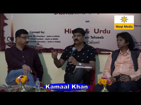 discussions  on language detoriation in Cinema & Media with Kamaal Khan NDTV India Jashn e Adab 2016