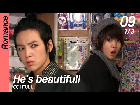 [CC/FULL]  He's Beautiful! EP09 (1/3) | 미남이시네요
