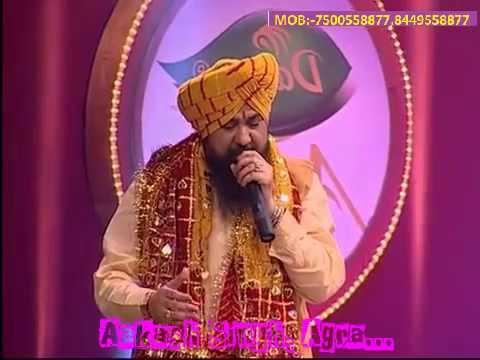 Aaya Bulawa Bhawan Se ~ Lakhbir Singh Lakha Live Navratre Special...