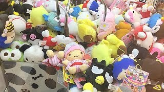 Compilation of Failed Attempt Squishy Pooh Minion Sanrio Doraemon Plush Toy Claw Machine UFO Catcher