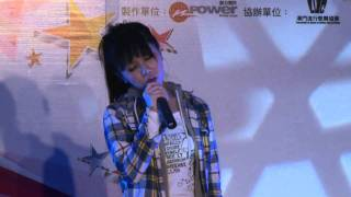 G.E.M. 鄧紫棋 - A.I.N.Y. 愛你 (Live)