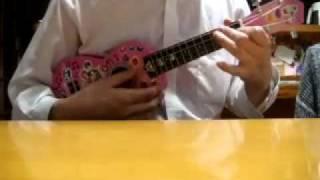 ウクレレで 山本リンダ どうにも止まらない を 演奏してみた。