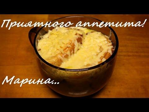 Рецепт лукового пирога Кулинарные рецепты любящей жены