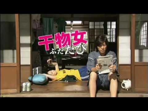 Hotaru no Hikari 2 Promotion 1