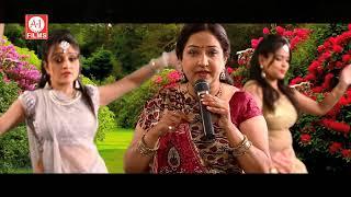 Are Are Bhawara || Maithili Vidyapati Geet || Kumkum Jha || Music- Sunil Pawan