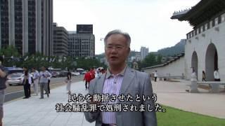 映画「東学農民革命」予告編