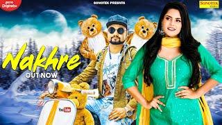 NAKHRE (Official Video) KD, Pragati, Monika Sharma | New Haryanavi Songs Haryanavi 2021|  Sonotek
