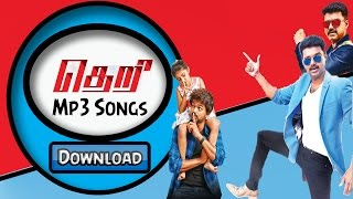 Theri [2016] mp3 songs Download [Watch video song also] -by  Tamil Songu Da