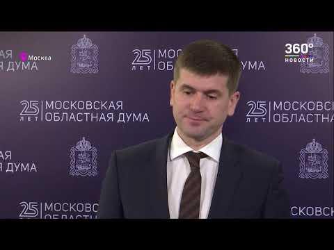 Ликино‐Дулево и Орехово‐Зуево объединили в Орехово‐Зуевский городской округ