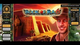 постер к видео Проверка онлайн казино Эльдорадо. Игровые автоматы на деньги эльдорадо. Как играть новичку казино?