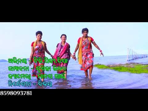 Athara Gada||SAMBALPURI _By Abani pradhan