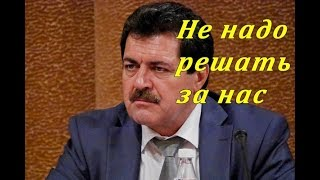 Крымские татары ответили 'татарам киевским'