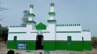 Five new Ahmadiyya Mosques inaugurated in Africa