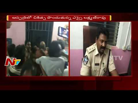 Public Thrashes Sub Inspector of Police In Nellore District | NTV