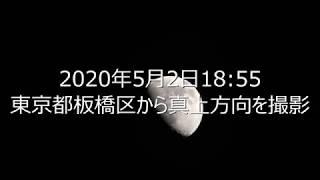 20200502月面に潜む謎の飛翔体?カメラのノイズか??