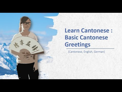Learn cantonese basic cantonese greetings cantonese chinese learn cantonese basic cantonese greetings cantonese chinese english german m4hsunfo Image collections
