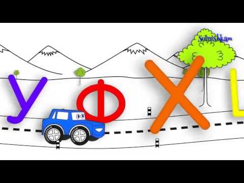Blue car and ABCs for smart kids!