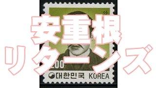 今回のスポンサー特典は「ひとり朝生 ド~するド~なる内容証明 (自己...