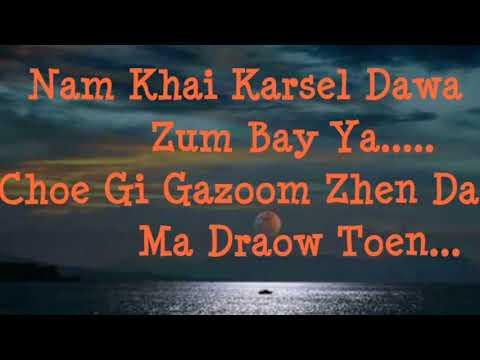 Gasa Dzong Na[Tenzin Namgyal]Lyrics Video By Tenzin Gyeltshen