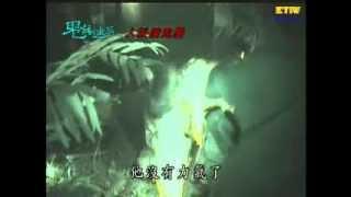 【鬼話連篇】人妖撞鬼屋- 85集 Part 3-Kathoey in a Haunted House