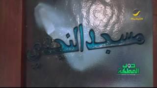 تعرف على مسجد النجدي.. معلم إسلامي بارز في فراسان الجيزانية