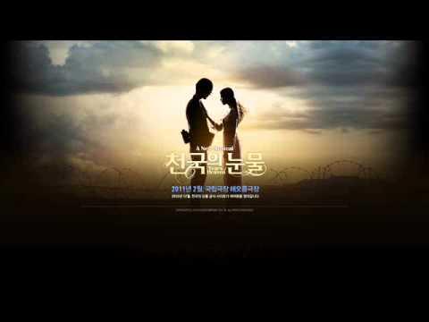 [Mp3]  [Tears of Heaven OST ]  Can You Hear - Me Lee Hae Ri (Davichi)