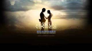 [Mp3]  [Tears of Heaven OST ]  Can You Hear - Me Lee Hae Ri (Davichi)