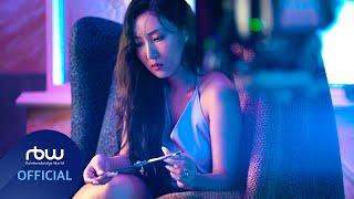 Download [화사] '마리아(Maria)' MV Making Film Mp3 and Videos