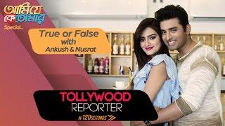 Video Ami Je Ke Tomar Movie Special Coverage | True or False with Ankush and Nusrat | Tollywood Reporter download MP3, 3GP, MP4, WEBM, AVI, FLV Juli 2018